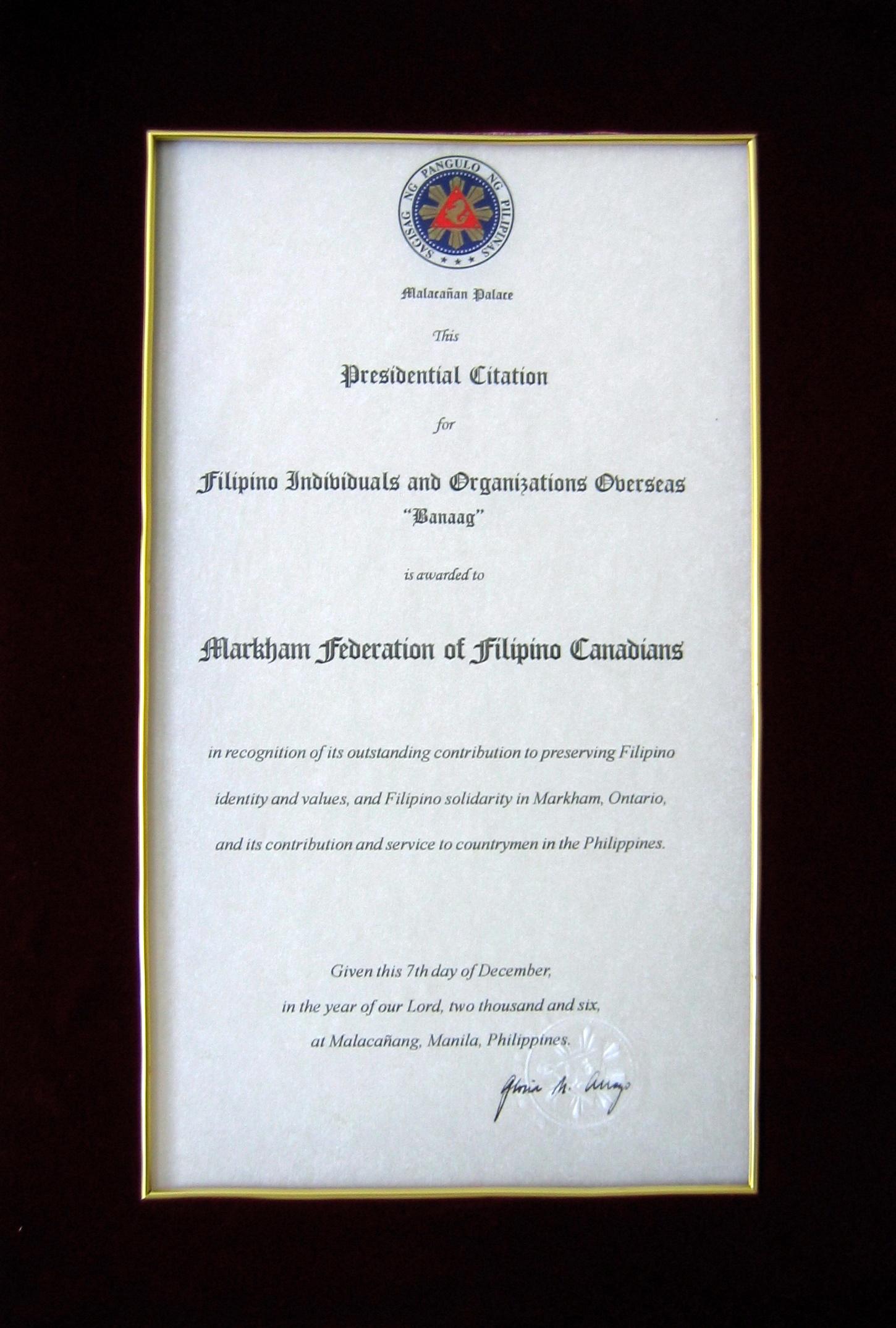 Banaag Award